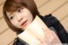 top_sakai_airi