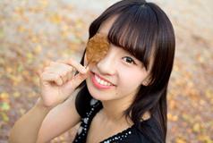 top_tsujimura_natsuko