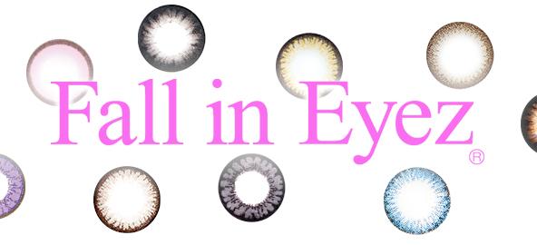 Fall in Eyez カラコンメーカー