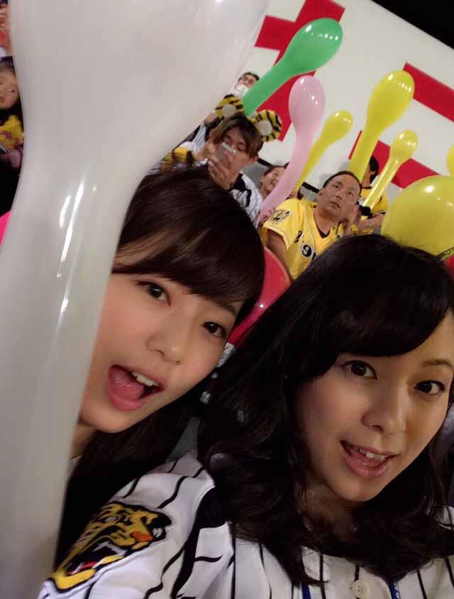 阪神応援中の森彩華