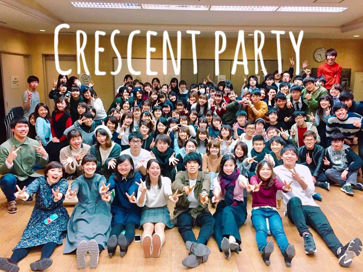 Crescent Party集合写真