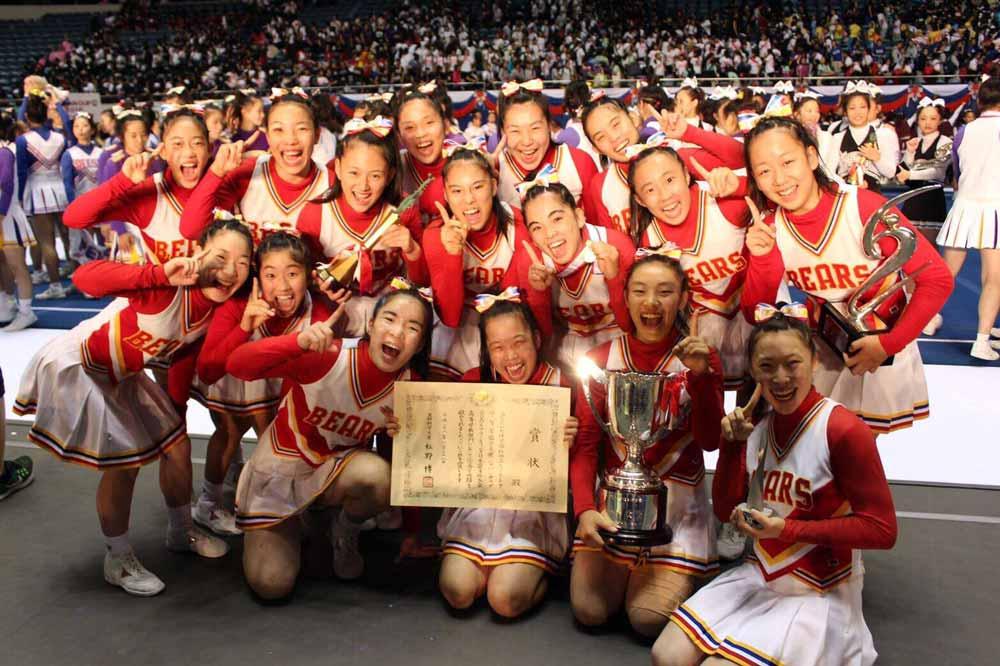 鈴木ちかな高校時代チア全国優勝