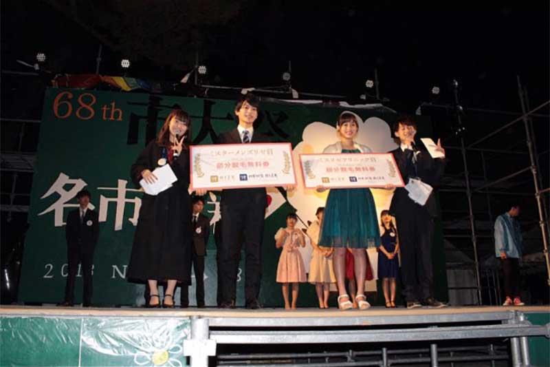 百田航洋ミス名古屋市立大学グランプリ受賞時