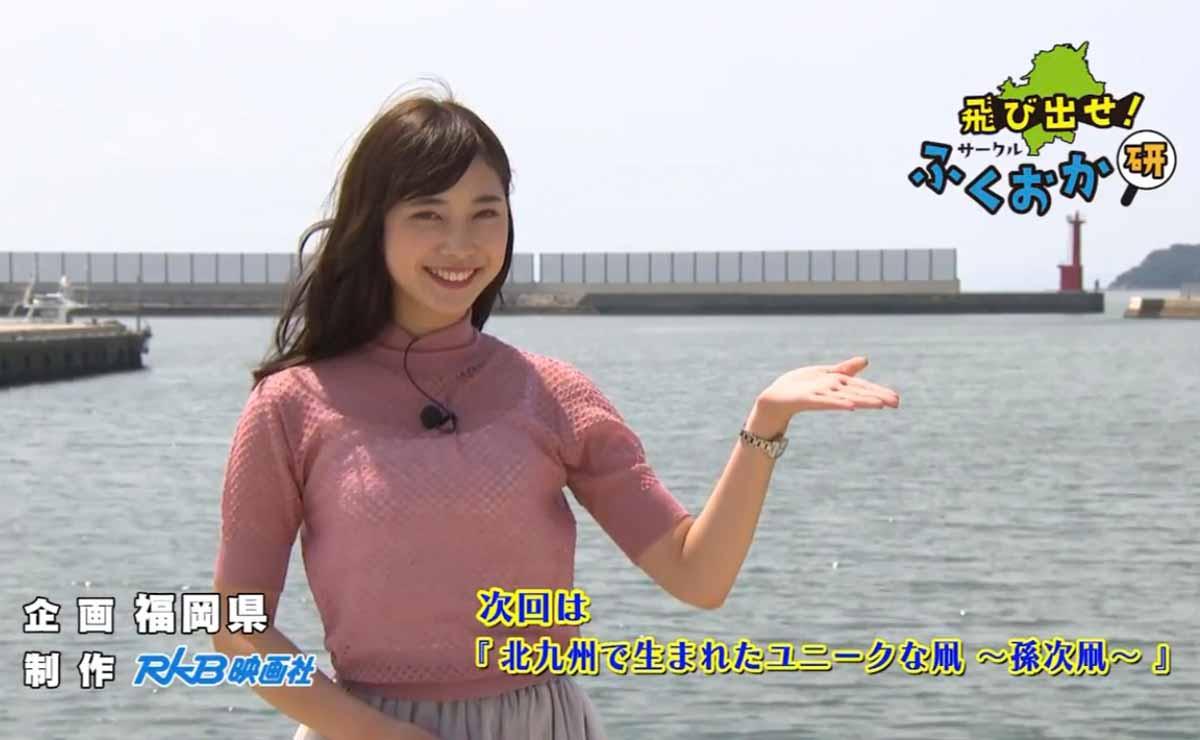 番組でリポーターをする下川祥子