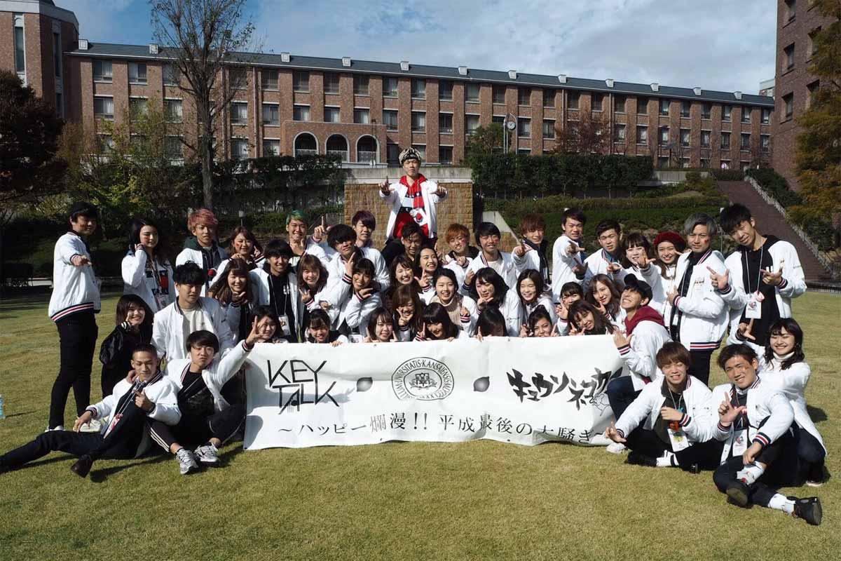 2018年学園祭ライブ実行委員
